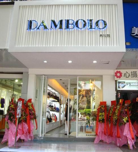 女装 背景 河南/焕然一新的店面门头形象是DAMBOLO吸引顾客驻足、进店的亮点...